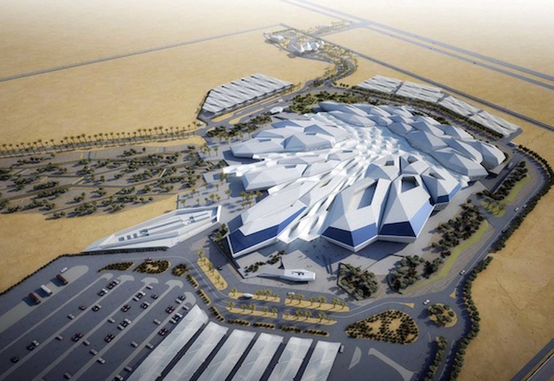 King Abdullah Petroleum Studies and Research Center