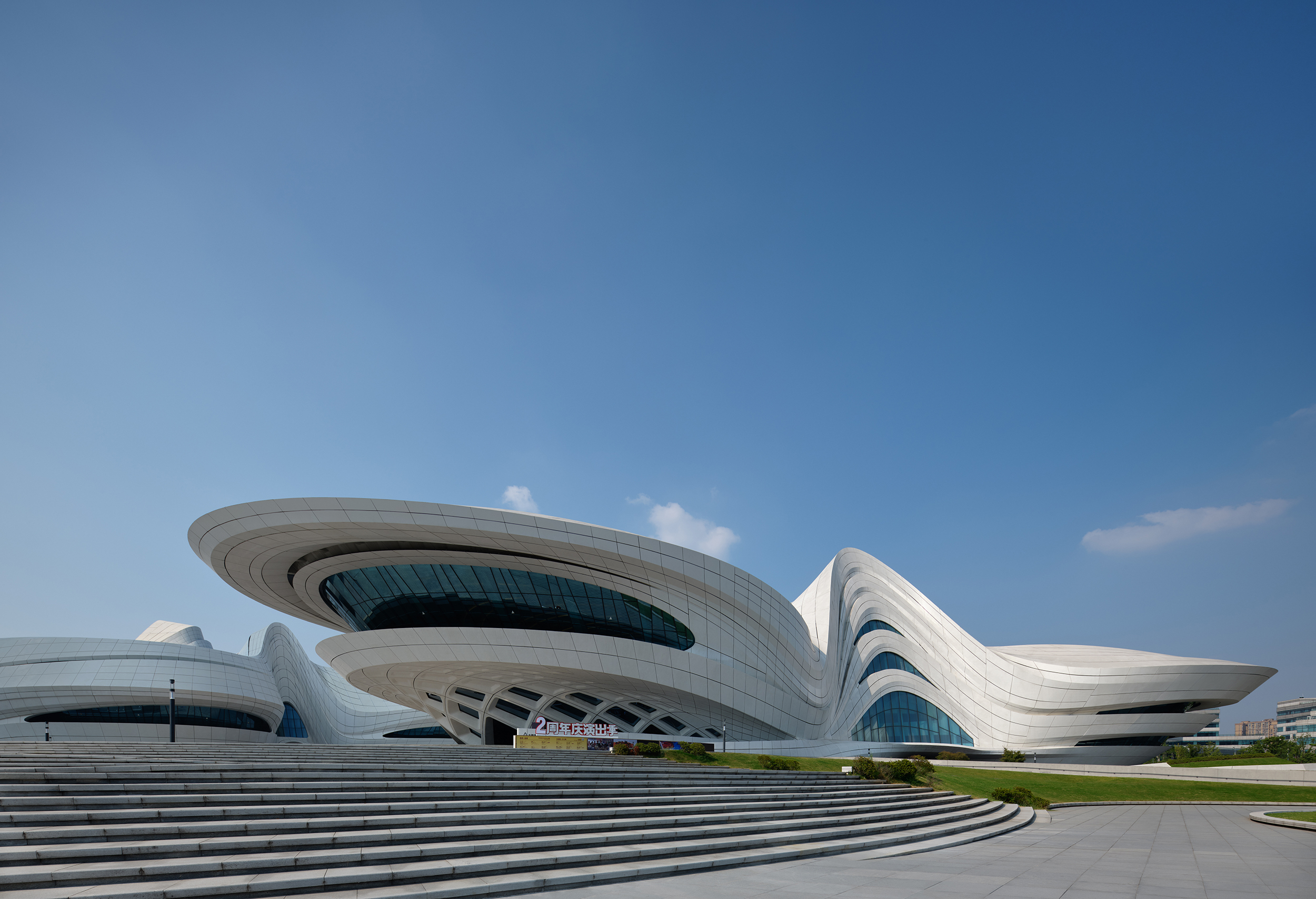 New China culture Center by Zaha Hadid Architects
